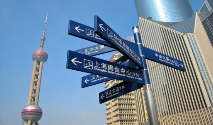 Küresel bankalar Çin pazarına yöneliyor