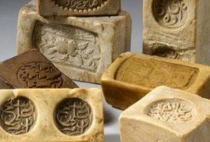 Mis gibi bir mevzu: Sabunun tarihçesi